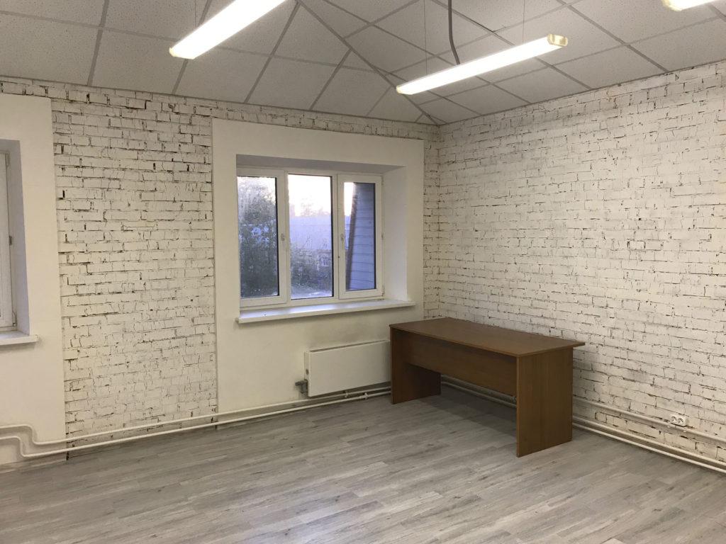 офис WeSpec изначально