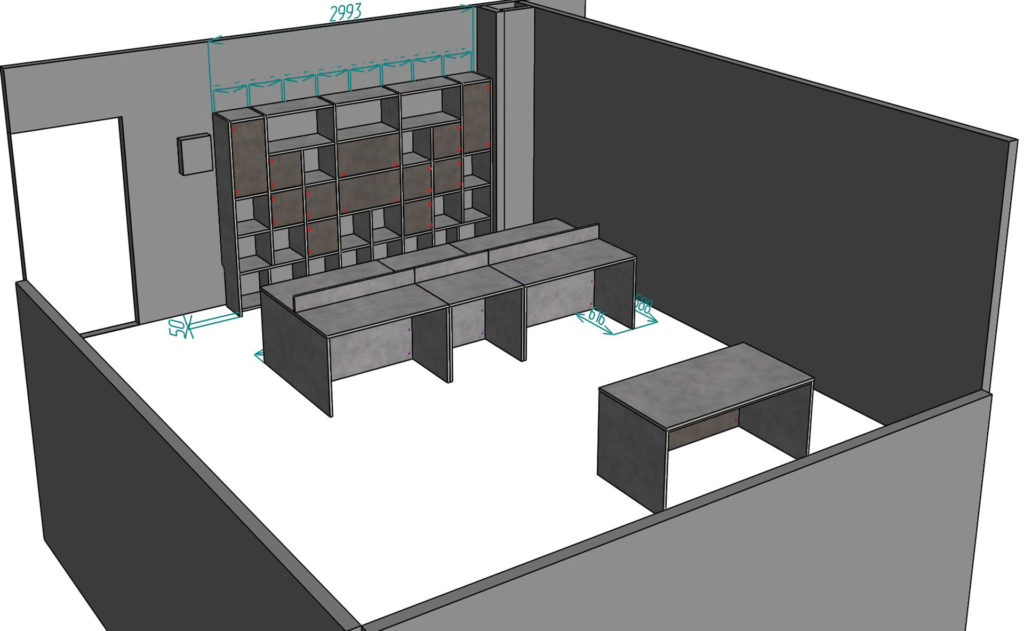 офис WeSpec проект