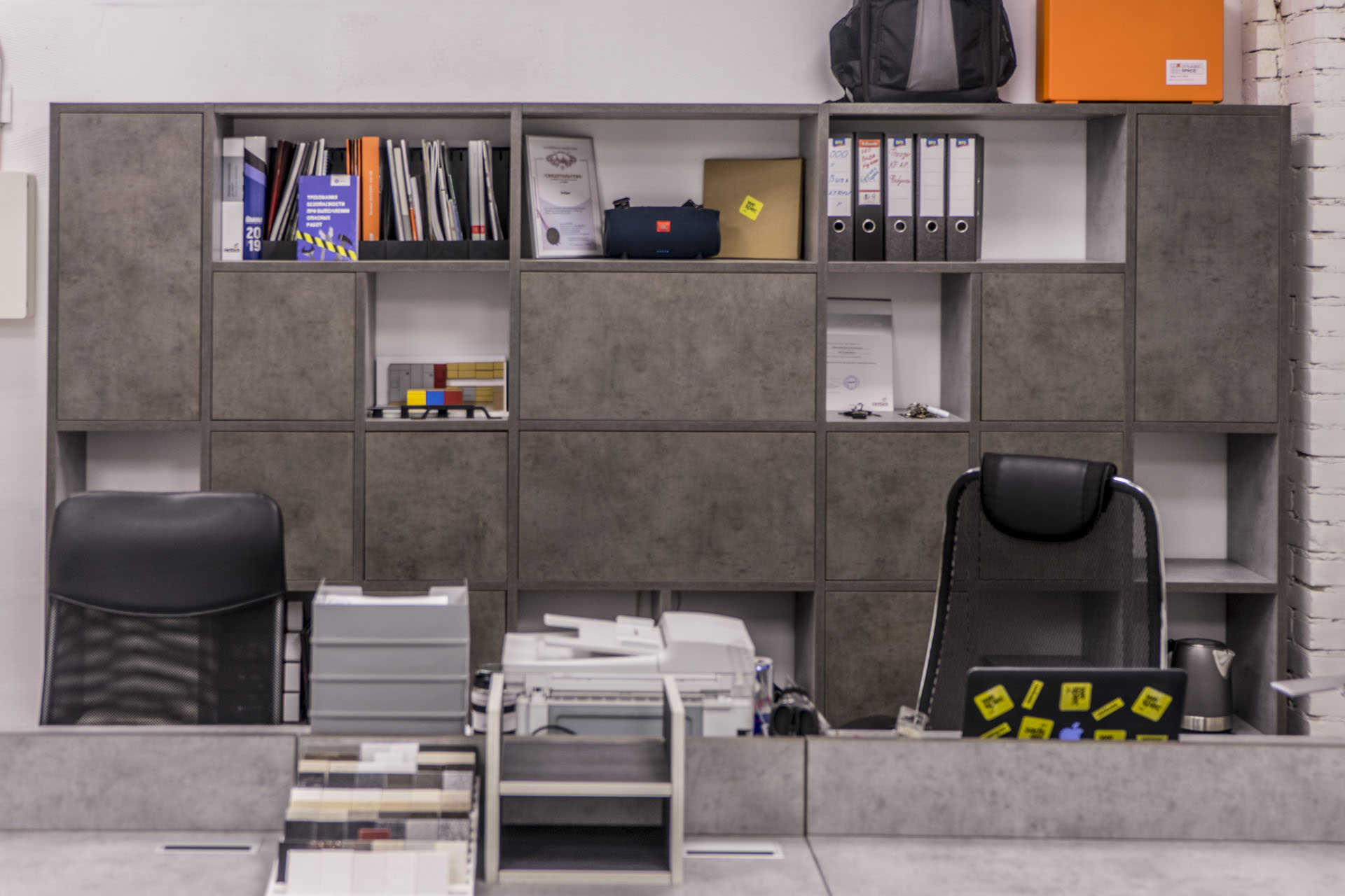 первый офис WeSpec