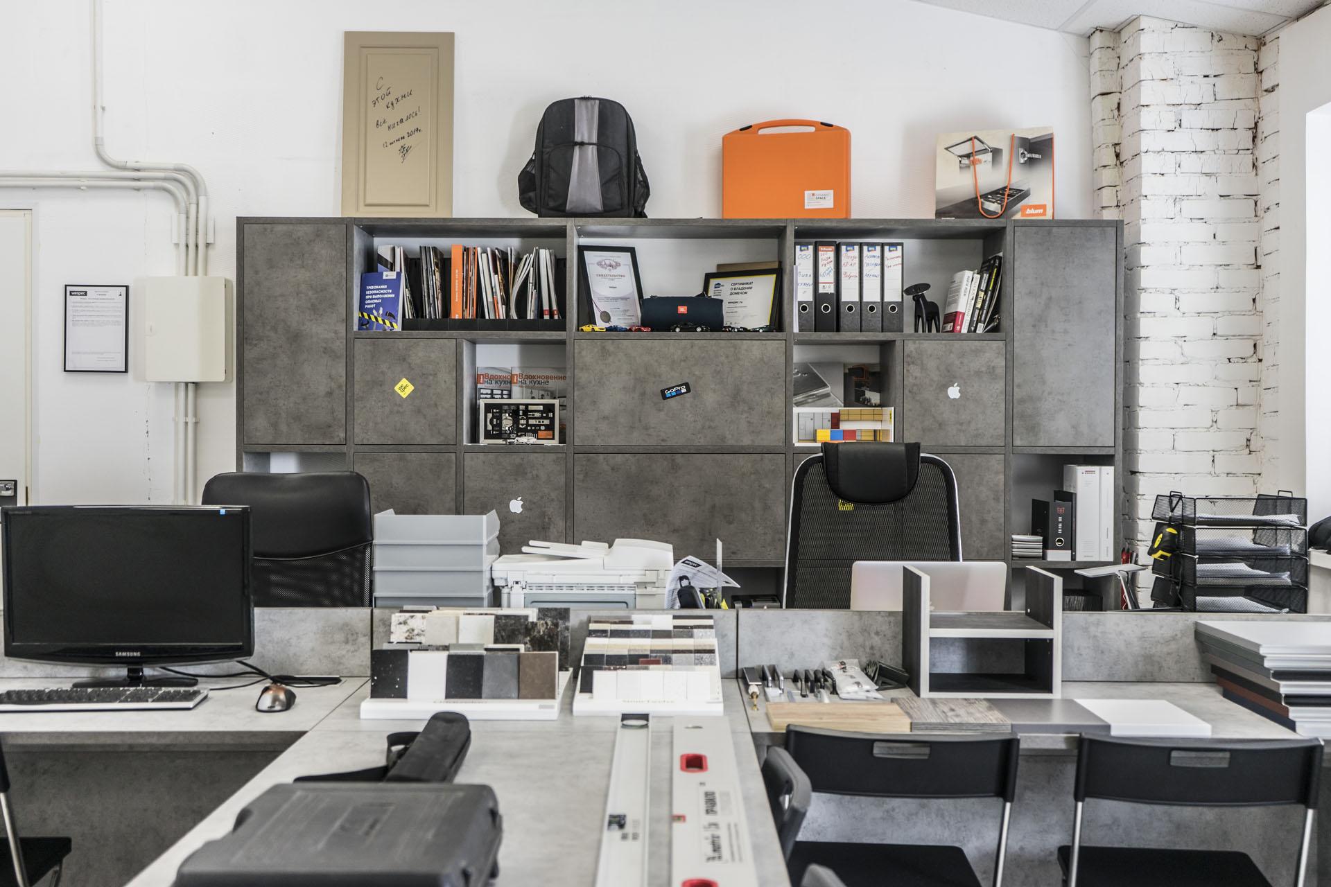 офис WeSpec